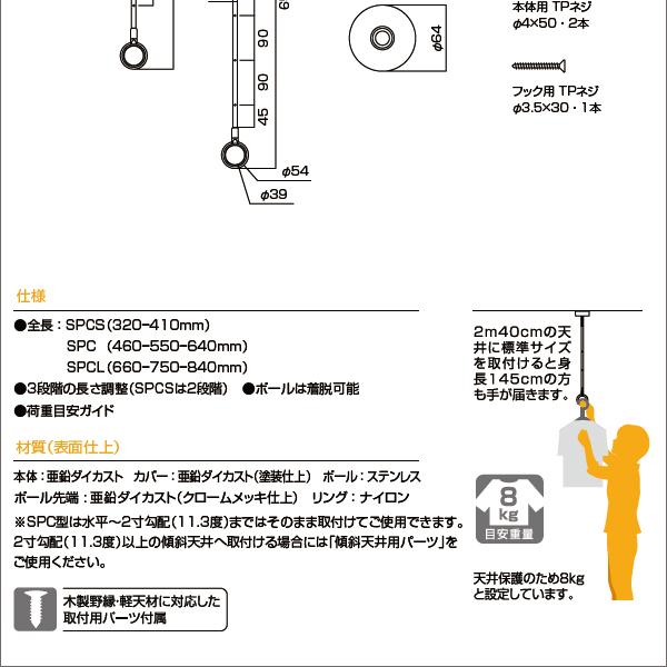 ホスクリーン/SPC型/洗濯物干し/室内物干し/折りたたみ・パラソルハンガー、物干し竿にも